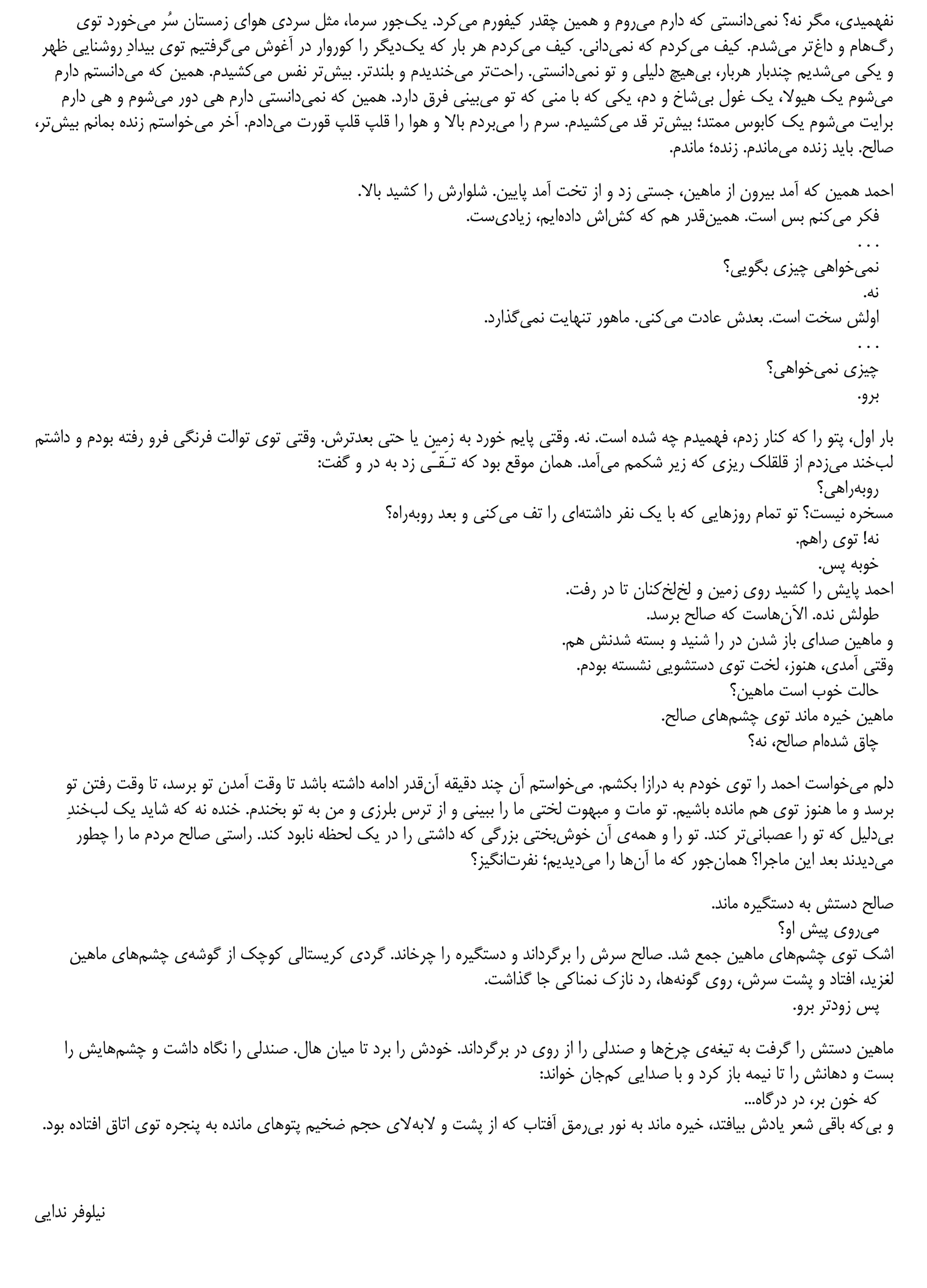Microsoft Word - -.docx